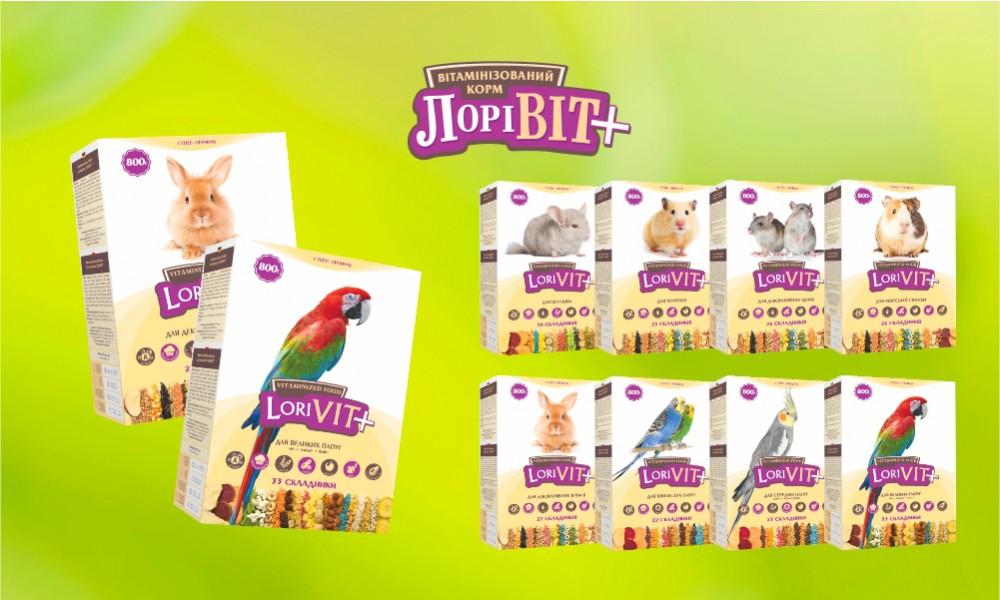 """Зустрічайте нову лінійку кормів  для птахів та гризунів """"ЛоріВіт+""""!"""