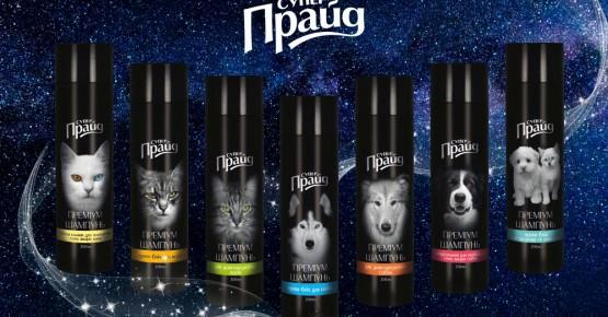 """Шампуни для кошек и собак """"Супер-ПРАЙД"""""""