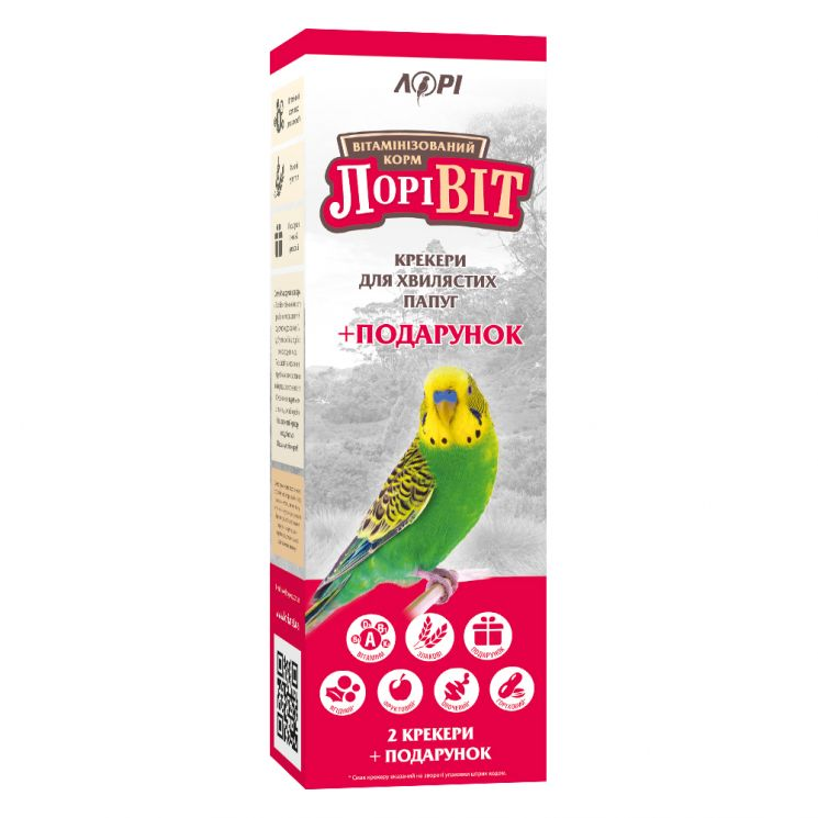 """Крекер """"ЛОРИВИТ"""" для волнистых попугаев"""