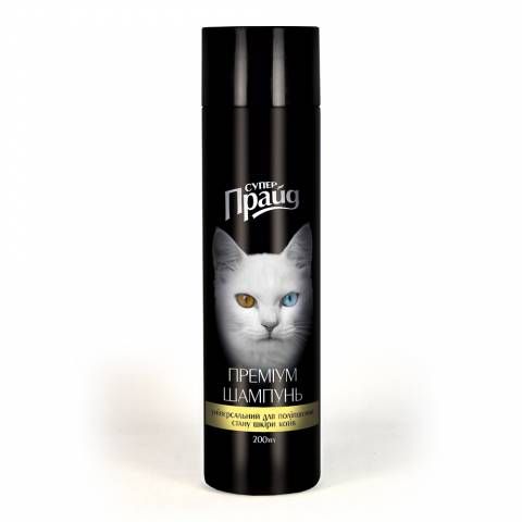 """Шампунь-преміум """"Супер-Прайд"""" універсальний, для поліпшення стану шкіри котів"""