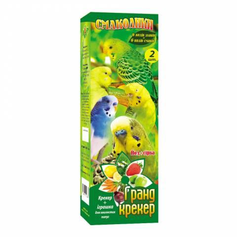 ГРАНД КРЕКЕР для волнистых попугаев (2 шт)