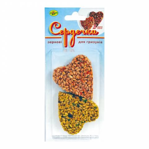 Зернові сердечки для гризунів, 2 шт