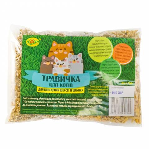 Травичка для котів (економічна п/е упаковка + штучний грунт)
