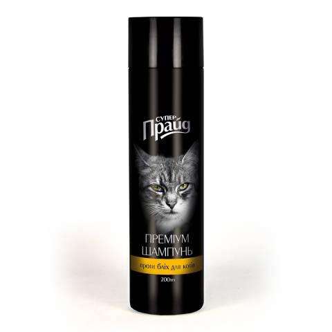 """Шампунь-преміум """"Супер-Прайд"""" проти бліх для котів"""