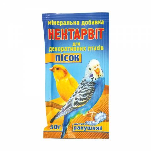 """Нектар-віт """"Пісок""""(мінеральна добавка)"""