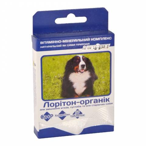 ВМК ЛОРІТОН-органік для зміцнення м'язів, суглобів та для старіючих собак