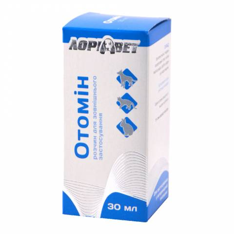Отомин (средство для чистки ушей) с микродозатором, 30 мл