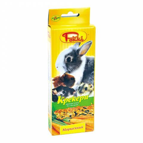 Г-морковный крекер для грызунов премиум класса