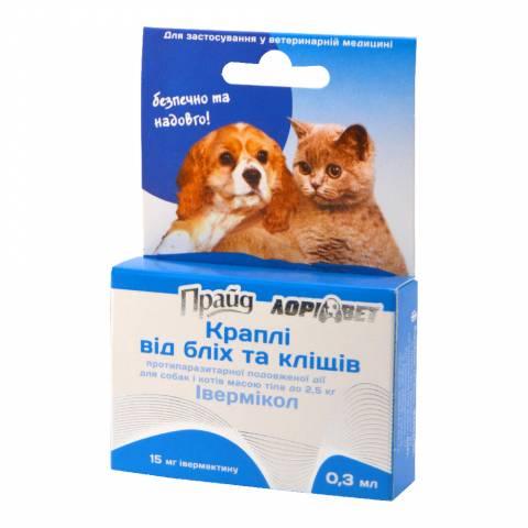 """Капли """"Прайд"""" противопаразитарные, 15 мг"""