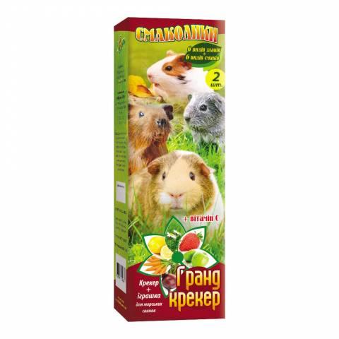 ГРАНД КРЕКЕР для морських свинок (2шт)