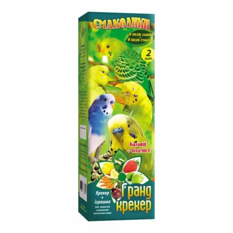 ГРАНД КРЕКЕР для самок и птенцов волнистых попугаев (2 шт)