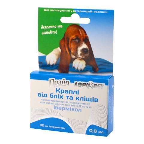 """Капли """"Прайд"""" противопаразитарные, 30 мг"""