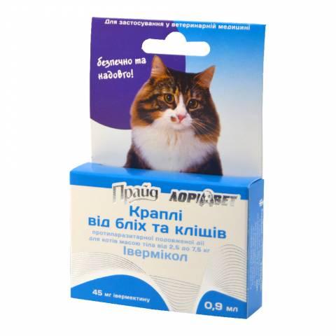 """Капли """"Прайд"""" противопаразитарные, 45 мг"""