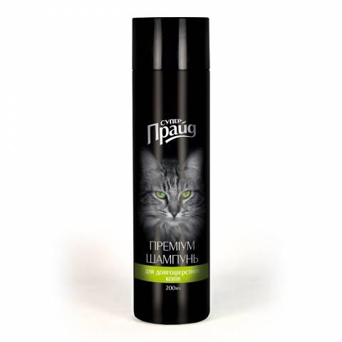 """Шампунь-преміум """"Супер-Прайд"""" для довгошерстних котів"""