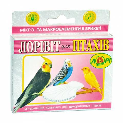 """""""Лорівіт"""" для птахів (крейда вітамінізована)"""