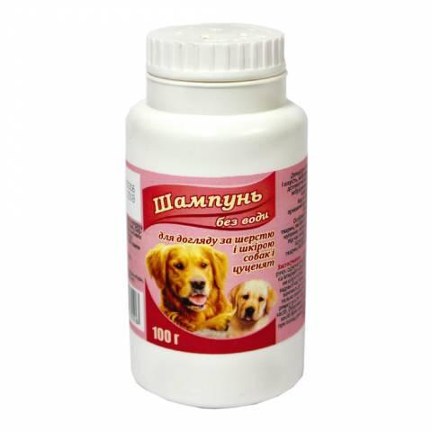 Шампунь без води (сухий) для собак і цуценят
