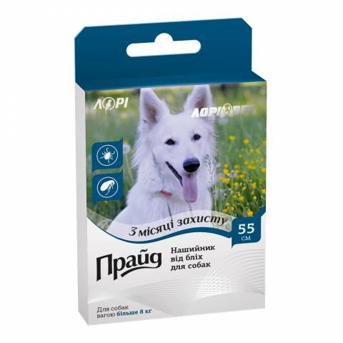 """Нашийник від бліх """"Прайд"""" для собак, 55см (більше 8 кг)"""