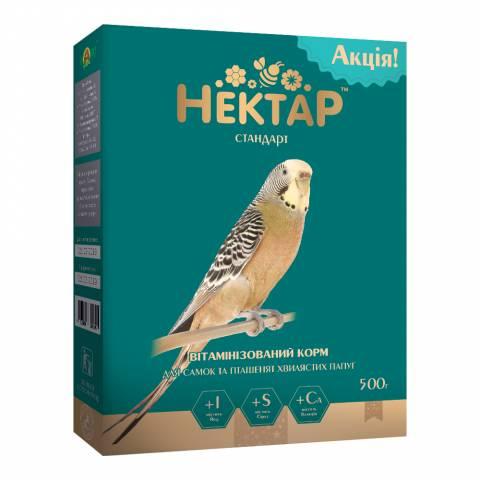 НЕКТАР - СТАНДАРТ корм для самок и птенцов волнистых попугаев