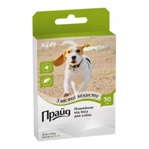 """Нашийник від бліх """"Прайд"""" для собак, 30см (до 8 кг)"""